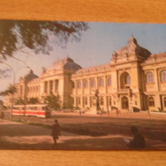 RC - IASI 4 - Carte Postala Moldova dupa 1918, Circulata, Fotografie