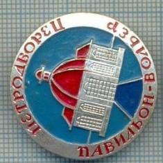 508 INSIGNA - PETRODVORET -URSS -scriere chirilica -starea care se vede