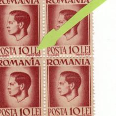 TIMBRE REGELE MIHAI 1945 10 LEI EROARE - Timbre Romania