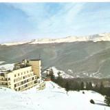 CPI (B1571) SINAIA. HOTEL ALPIN, COTA 1400, EDITURA PENTRU TURISM, NECIRCULATA - Carte Postala Muntenia dupa 1918, Fotografie