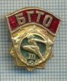 482 INSIGNA  -SPORTIVA - LOCUL III -URSS -secera si ciocanul -starea care se vede