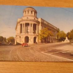 RC - IASI 3 - Carte Postala Moldova dupa 1918, Circulata, Fotografie