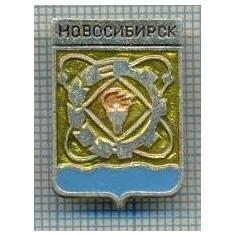 538 INSIGNA - NOVOSIBIRSK -URSS -sciere chirilica -starea care se vede
