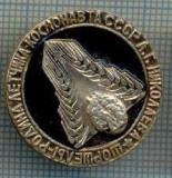 554 INSIGNA - TEMA COSMOS -URSS - scriere chirilica -starea care se vede