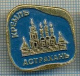520 INSIGNA - ASTRAHAN -URSS -scriere chirilica  -starea care se vede
