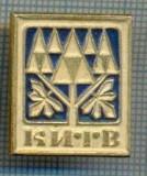 555 INSIGNA - KIEV -URSS - scriere chirilica -starea care se vede
