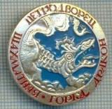 527 INSIGNA - PETRODVORET(DRAGON) -  URSS -scriere chirilica  -starea care se vede