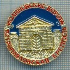 686 INSIGNA -PETROPAVLOVSK -URSS -scriere chirilica -starea care se vede