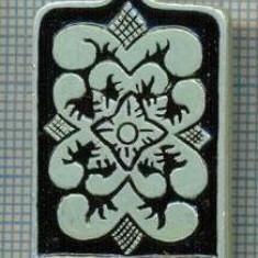 701 INSIGNA  - VARNAVINO - URSS -sciere chirilica -starea care se vede