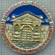 680 INSIGNA -PETROPAVLOVSK -URSS -scriere chirilica -starea care se vede