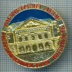 684 INSIGNA -PETROPAVLOVSK -URSS -scriere chirilica -starea care se vede