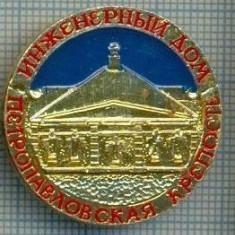 688 INSIGNA -PETROPAVLOVSK -URSS -scriere chirilica -starea care se vede