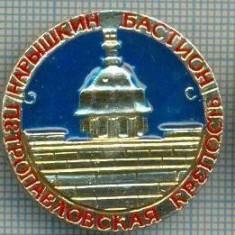 682 INSIGNA -PETROPAVLOVSK -URSS -scriere chirilica -starea care se vede