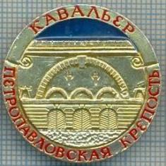 681 INSIGNA -PETROPAVLOVSK -URSS -scriere chirilica -starea care se vede