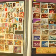 Lot 100 timbre romanesti Stampilate ARTA PERSONALITATI 4 - 2+1 gratis toate licitatiile - RBK1685