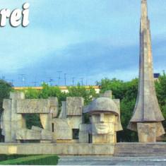 Carte postala CP SM020 Carei - Monumentul ostasului necunoscut - necirculata