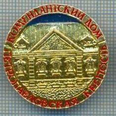691 INSIGNA -PETROPAVLOVSK -URSS -scriere chirilica -starea care se vede