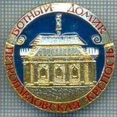 685 INSIGNA -PETROPAVLOVSK -URSS -scriere chirilica -starea care se vede