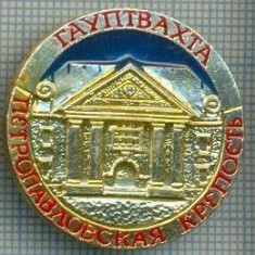683 INSIGNA -PETROPAVLOVSK -URSS -scriere chirilica -starea care se vede