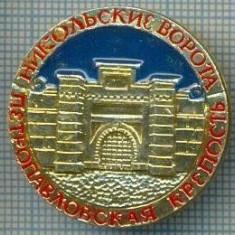 689 INSIGNA -PETROPAVLOVSK -URSS -scriere chirilica -starea care se vede