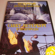 SANKT PETERSBURG - RUSIA - DVD Film Documentar - Film documentare, Engleza