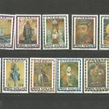 Vatican 1975 - PICTURA, SCULPTURA SI BASORELIEFURI RELIGIE, serie nestampilata B119