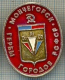 726 INSIGNA -MONCHEGORSK(MURMANSK) - GERB (steag rosu?) -RSFSR -URSS -secera si ciocanul -scriere chirilica-starea care se vede