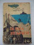 IN  FATA  STEAGULUI - Jules  Verne, 1965, Jules Verne