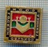 775 INSIGNA -tehnica - URSS -scriere chirilica  -starea care se vede