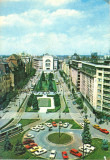 Carte postala CP TM024 Timisoara  - Bulevardul 30Decembrie - necirculata
