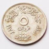 EGIPT 5 PIASTRES 1972 4.5 g., Copper-Nickel, 25 mm **, Africa