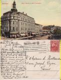 Bucuresti - Calea Victoriei si Hotel Continental