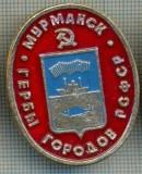 728 INSIGNA -MURMANSK (vapor,peste) - GERB (steag rosu?) -RSFSR -URSS -secera si ciocanul -scriere chirilica-starea care se vede