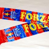 Fular / Esarfa cu Steaua, Esarfa suporter STEAUA , Esarfa ( fular ) matase sintetica Forza Steaua, Campionii din Ghencea