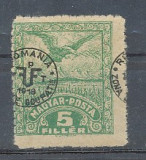 RFL 1919 ROMANIA emisiunea Debretin II eroare sursarj mult deplasat, neuzata
