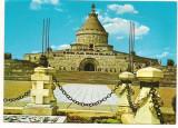 Carte postala(marca fixa)- VRANCEA-Mausoleul de la Marasesti