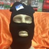 Cagula neagra 1