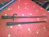 Baioneta 1880