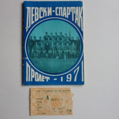 Program meci fotbal 1971, LEVSKI SOFIA - SPARTAK + Bilet meci