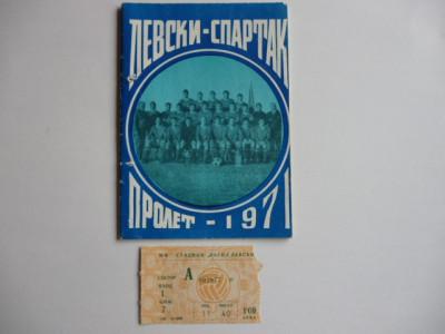 Program meci fotbal 1971,  LEVSKI SOFIA - SPARTAK + Bilet meci foto