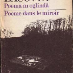George Bacovia-Poema in oglinda - Carte poezie Altele
