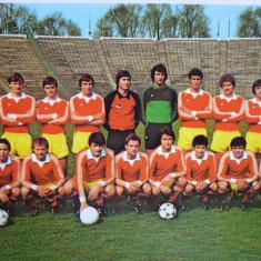 Foto echipa de fotbal Nationala a Romaniei anii`80