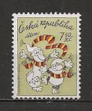 Cehia.2005 Ziua internationala a copilului   SC.211