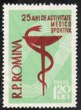 Romania 1958 - Medicina sportiva,serie completa,neuzata
