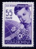 Romania 1956 - Ziua copilului,serie completa,neuzata cat.nr.1453(z)