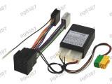 Adaptor pentru control de la volan; Opel; Blaupunkt- 001564