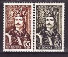 Romania 1957 - Stefan cel Mare,serie completa,neuzata(z)