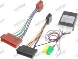 Adaptor pentru control de la volan; Ford; Blaupunkt - 001533