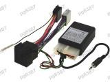 Adaptor pentru control de la volan; Opel; Jvc- 001566