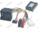 Adaptor pentru control de la volan; VW - 001526